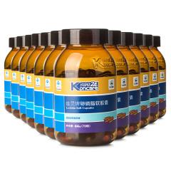 维灵牌卵磷脂胶囊回馈组 货号120132