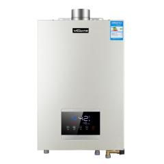 万和11升智能恒温变频热水器 货号120321