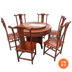 刺猬紫檀餐台七件套(订金) 货号120327