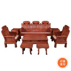 刺猬紫檀沙发8件套(订金) 货号120677