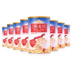 宫诺即食燕麦片超值秒杀组 货号122737