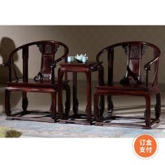 非洲酸枝皇宫椅周年庆特惠组 货号123395
