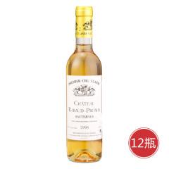 法国苏玳产区贵腐葡萄酒超值组