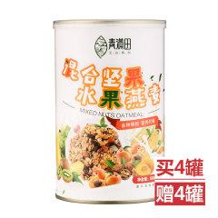 混合坚果水果燕麦片秒杀组