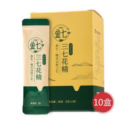 云南文山金七三七花精