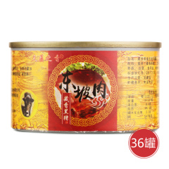 藏香黑猪东坡肉美味组