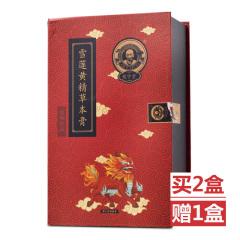 中科严选镜宇堂雪莲黄精膏方组