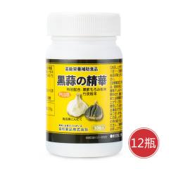 日本原装进口协和黑蒜精华套组 货号127916