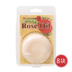 韩国进口玫瑰蜂蜜美容皂