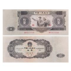第二套人民币珍品大黑拾