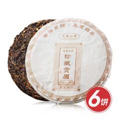 太姥仙都福鼎白茶超值组