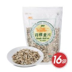 庆文青稞麦片秒杀组