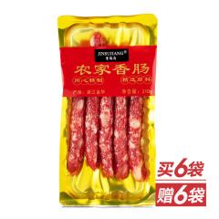 金华金蘇蒋农家香肠超值组