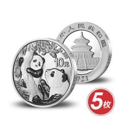 2021年熊猫银币设计师签名版