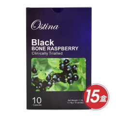 新西兰OSTINA接骨木莓凝胶糖果