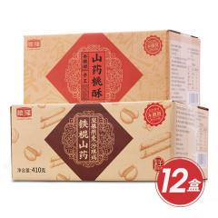 粮隆山药桃酥+坚果燕麦沙琪玛