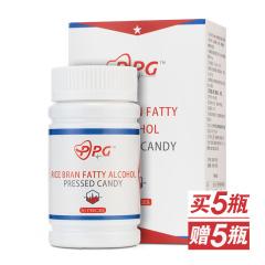 PPG米糠脂肪烷醇超值组
