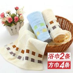 孚日洁玉纯棉浴巾超值组