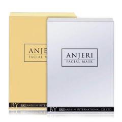 泰国Anjeri(原Ray)蚕丝面膜金银款组合装每盒10片共两盒
