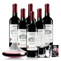 法国进口巴菲波尔多干红葡萄酒六支加赠醒酒器和酒杯特惠组