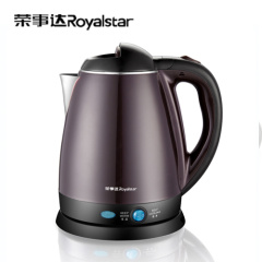 荣事达(Royalstar)电热水壶G1755双层保温隔热防烫