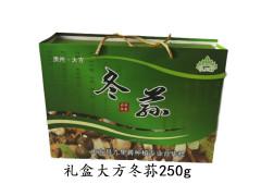 冬荪礼盒装贵州特产干货冬荪菌250G