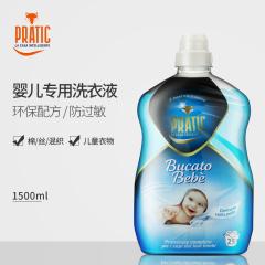 【温和无添加】狐狸爸爸温和无添加婴儿专用洗衣液1500ml/瓶