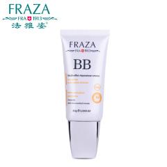 法雅姿 保湿清透多效BB霜 自然色 适合肤色自然者使用
