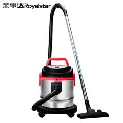 荣事达(Royalstar)桶式吸尘器RSD-XCQJT61黑色多重过滤系统