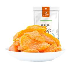 山里仁 黄桃干160g*2袋 黄桃果脯水果干水蜜桃子肉果脯蜜饯水果干
