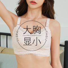 蕾丝薄款花海美背无痕无钢圈性感大胸显小调整型收副乳文胸内衣女M16