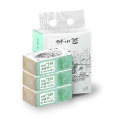 【原生竹浆】竹小笠抽纸 无尘屑 母婴适用纸巾3包/提,6提装