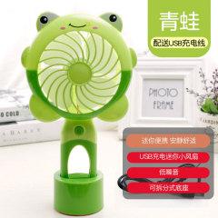 璐瑶 手持小风扇迷你可充电usb电扇学生随身宿舍床上静音手拿便携式 绿色青蛙
