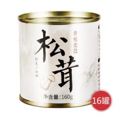 道地香格里拉美味松茸品鉴组