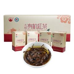 【中国农垦】大明山 广西凌云白毫有机红茶 礼盒装160g