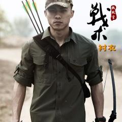 名鹏(Mingpeng)执政官户外登山战术衬衫速干衬衣城市特勤全天候休闲户外商务衬衣