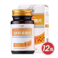 武汉真福QK纤溶酶片