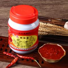 【中国农垦】宝泉鲜辣酱家庭装 无油咸香辣椒酱 宝泉鲜辣酱1kg/桶