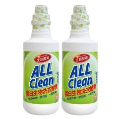 台湾多益得浓缩酵素衣物护理洗衣液2瓶装