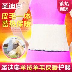 羊绒羊毛护腰 保暖腰椎间盘加厚暖宫护胃护肚护腰带老年人男女士
