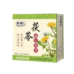 北京同仁堂茯苓蒲公英茶