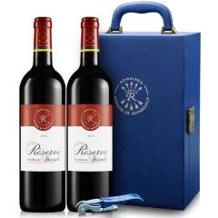 拉菲珍藏波尔多干红葡萄酒法国原瓶进口双支礼盒装送礼红酒