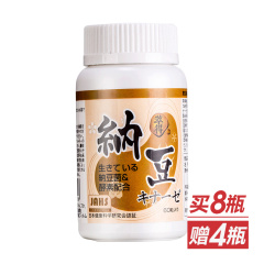 日本进口萃得纳豆浓缩片特供组