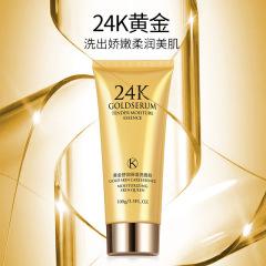 一枝春24K黄金洗面奶舒润保湿深层清洁彩妆残留洗面奶M2
