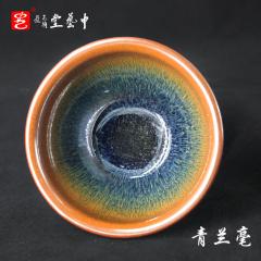 中艺堂建盏功夫茶杯陶瓷茶盏单个主人杯小品茗杯送礼礼品