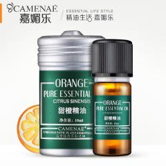 嘉媚乐(CAMENAE)甜橙精油10ml