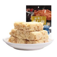 山里仁 巴旦木 扁桃仁果仁酥120g袋装 台湾传统工艺杏仁果仁酥台湾特产