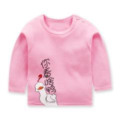 儿童长袖T恤纯棉19春秋新款韩版童装 男童女童单件宝宝上衣打底衫秋装