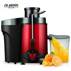 OLBERS/奥尔贝斯HN C508 榨汁机迷你家用全自动多功能果汁机炸水果机