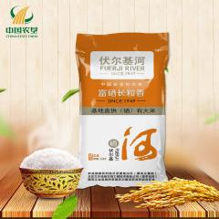 【中国农垦】伏尔基河 黑龙江 东北大米 富硒长粒香米2.5kg /袋